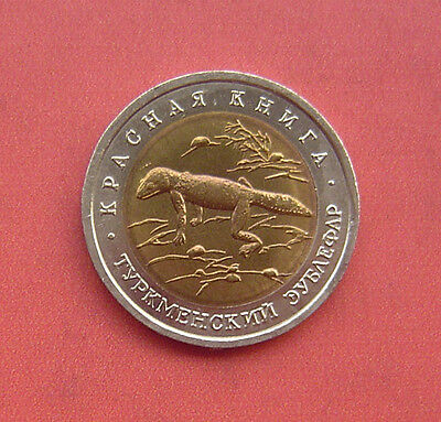 Russia 1993 Red Book Wildlife Turkmenistan Gecko 50 Roubles Bi-metallic Coin UNC