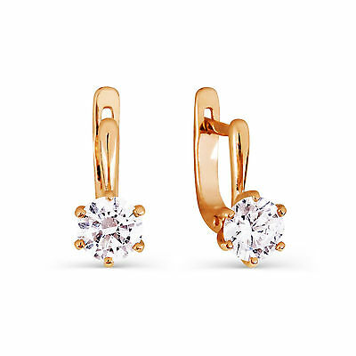 585 Russian Gold Leverback 14ct Rose Gold Earrings For Womens/Kids Gift Boxed