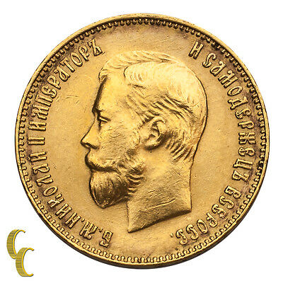 1911 Russia 10 Roubles Gold Coin (Extra Fine, XF Condition)