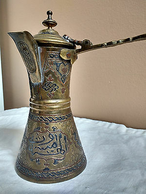 Antique Arabic Brass and Copper Dallah Coffee Pot Engraved Inlaid