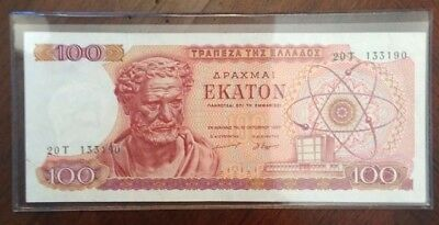 1967 $100 Greece Drachmai Ungraded Banknote CollectibleCurrencyAndCoin.com