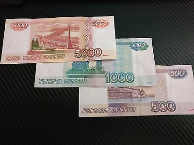 A Complete set of Russian Banknotes from 500 rub to 5000 rubles