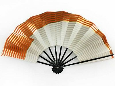 Vintage Japanese Geisha Odori 'Maiogi' Folding Dance Fan from Kyoto: MayE