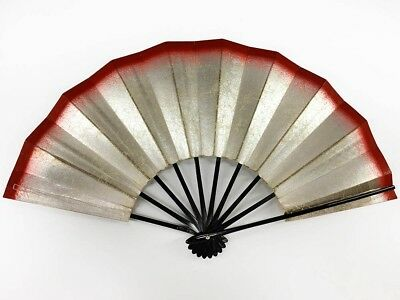 Vintage Japanese Geisha Odori 'Maiogi' Folding Dance Fan from Kyoto: MayN