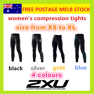 2XU COMPRESSION PANTS | Ladies Long Tights Pants Skins | SIZE XS S M MED L XL