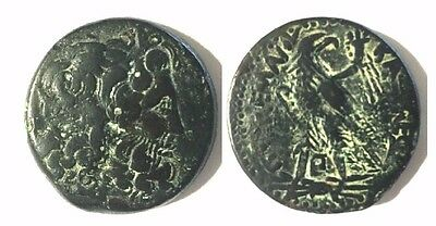 PTOLEMAIC KINGS of EGYPT. Ptolemy III Euergetes