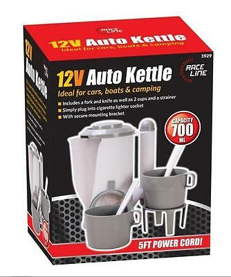 12V Portable Kettle 0.7litre Car Van Boats Camping Travel Kitchen Tea Coffee UK