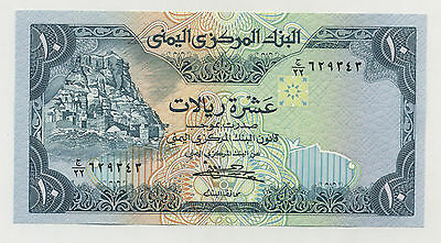 Yemen Arab Rep. 10 Rials ND 1983 Pick 18.b UNC Uncirculated Banknote