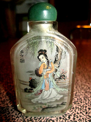Beautiful Signed Chinese Reverse Inside Painted Glass Snuff Bottle Jade Top
