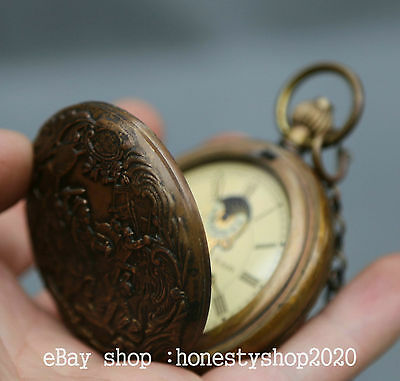 "3"" Old Chinese Bronze Collected Necklace Can Use Machinery Pocket Watch"