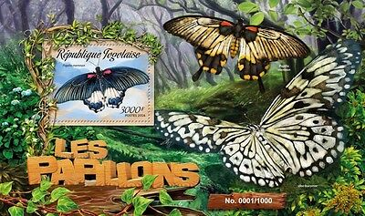 Z08 Imperforated TG16202b TOGO 2016 Butterflies MNH