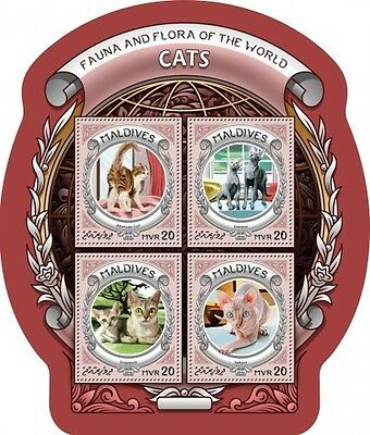 Z08 IMPERFORATED MLD16601a MALDIVES 2016 Cats MNH