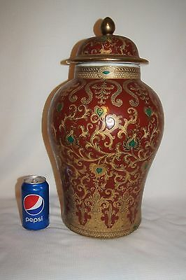 """Very Large Vintage Chinese Ginger Jar With Cover And Qianlong Mark 19 1/2"""" Tall"""
