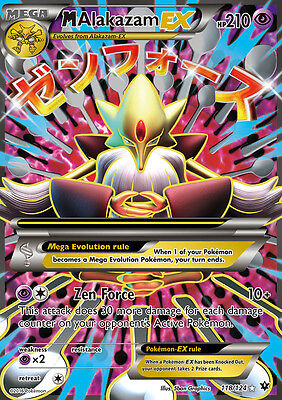 Pokemon Card: M Alakazam EX - 118/124 - Full Art Ultra Rare XY Fates Collide
