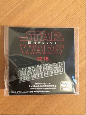 MAY THE 4TH BE WITH YOU PIN STAR WARS DAY DISNEY STORE 2017 Limited Silver