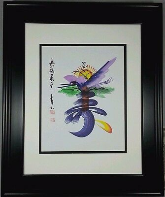 Original Abstract Japanese Signed in Ink Drawing Framed Watercolor Painting