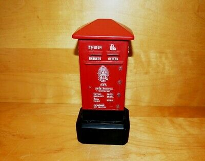 Replica Bangkok Thailand Mailbox Paperweight / Ornament - 7 Inch Solid Plastic