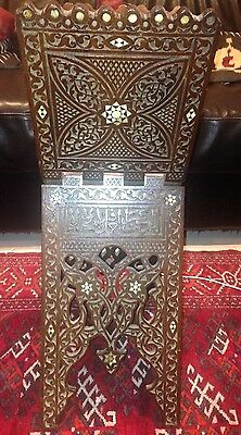 Islamic Koran Quran Stand Ottoman Damascus mother of pearl inlay Syria Syrian