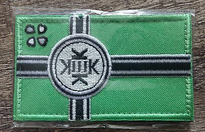 Kekistan Flag Embroidered Hook&Loop Patch -8.5x5cm 4chan Kek Meme pepe the frog