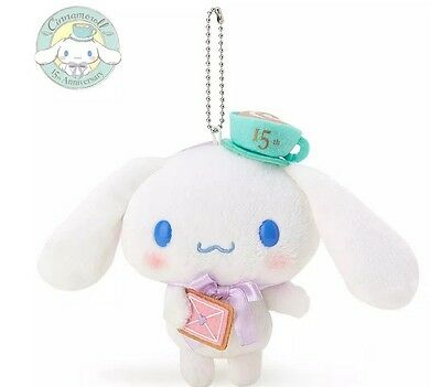 San-x Cinnamoroll 15th Bag Charm Stuffed Plush 5''