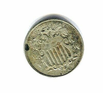 1866 with rays SHIELD NICKEL 5 CENTS high grade