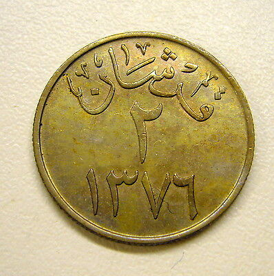 AH 1376 // 1957 Saudi Arabia United Kingdoms 2 Ghirsh Coin