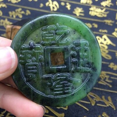 Ancient Chinese natural jade pure hand-carved money  4.8ly03