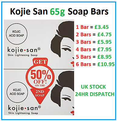 Genuine Kojie San Kojic Acid Skin Lightening Soap - 65g Soap Bar