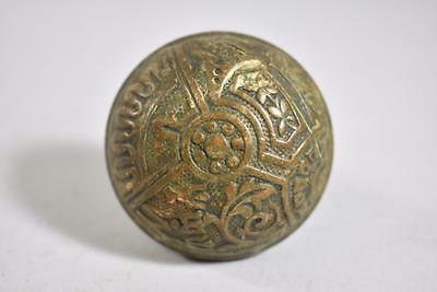 Antique Victorian Brass Eastlake Door Knob / Hardware