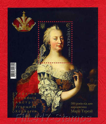 "2017 Ukraine, ""300 years since the birth of Empress Maria Theresa"". New !!!."