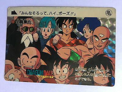 Dragon Ball Carddass Hondan BP Prism 48