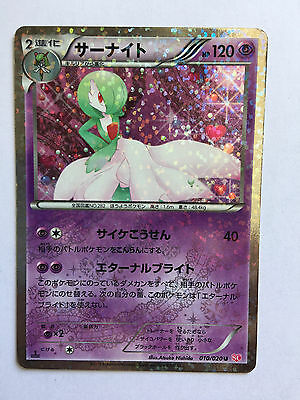 Pokemon Carte / Card GARDEVOIR 010/020 SC 1ED