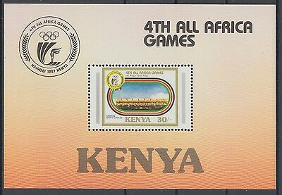 XG-AC976 KENYA - Sports, 1987 All Africa Games, Nairobi MNH Sheet