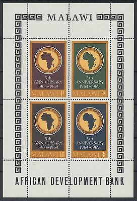 XG-AD452 MALAWI - Industry, 1969 African Development Bank MNH Sheet