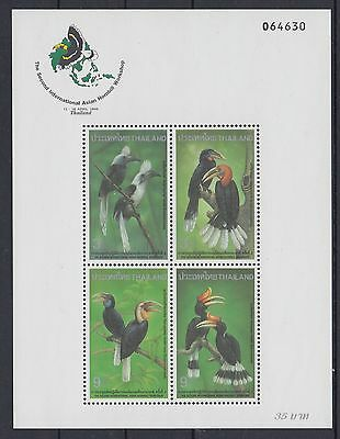 XG-AB608 THAILAND - Birds, 1996 Hornbill Workshop, Inscribed MNH Sheet