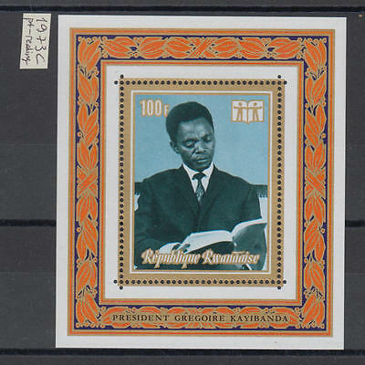 XG-AA819 RWANDA - Paintings, 1973 President Kayibanda Reading MNH Sheet