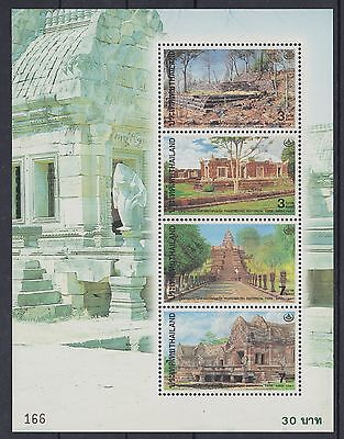 XG-AB609 THAILAND - Archaeology, 1997 Heritage Conservation Day MNH Sheet