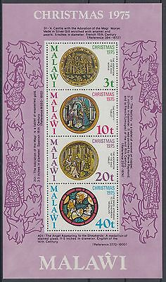 XG-AD477 MALAWI - Christmas, 1975 Paintings, Nativity MNH Sheet