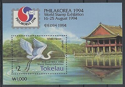 XG-AD008 TOKELAU ISLANDS - Birds, 1994 Philakorea, White Heron MNH Sheet