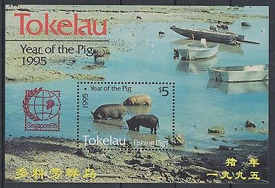 XG-AD009 TOKELAU ISLANDS - New Year, 1995 Of The Pig, Singapore Ovp. MNH Sheet