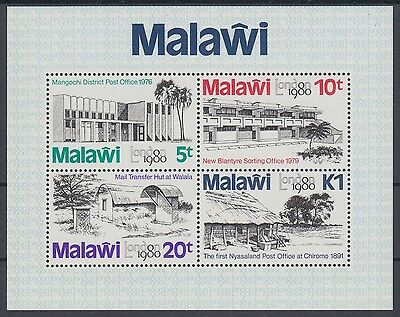 XG-AD493 MALAWI - Architecture, 1980 Post Offices, London '80 MNH Sheet