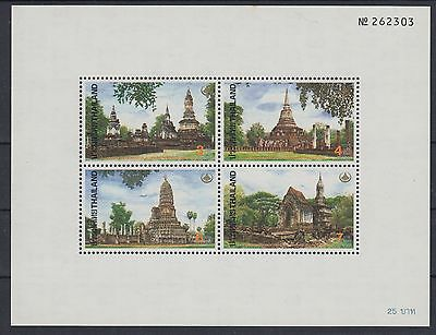 XG-AB604 THAILAND - Archaeology, 1993 Heritage Conservation Day MNH Sheet