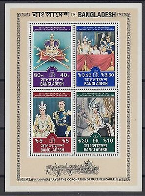 XG-AC729 BANGLADESH - Qeii, 1978 Coronation 25Th Anniversary MNH Sheet