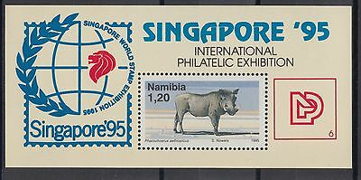 XG-AC725 NAMIBIA - Wild Animals, 1995 Singapore '95 MNH Sheet