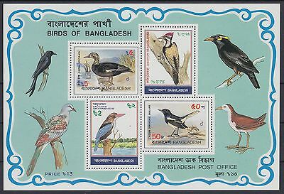 XG-AC732 BANGLADESH - Birds, 1983 Nature MNH Sheet