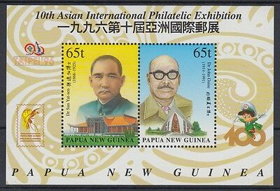 XG-AD682 PAPUA NEW GUINEA IND - Taiwan, 1996 Taipei, Asian Exhibition MNH Sheet