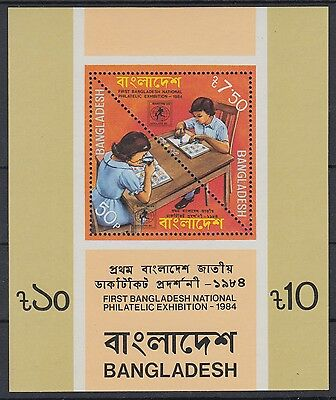 XG-AC734 BANGLADESH - Stamp On Stamp, 1984 Philatelic Expo MNH Sheet