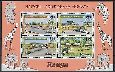 XG-AC958 KENYA - Cars, 1977 Nairobi Addis Ababa Highway MNH Sheet