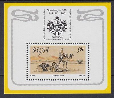 XG-AC043 S. WEST AFRICA IND - Wild Animals, 1988 Paintings, Windhoek MNH Sheet
