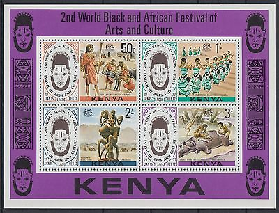 XG-AC953 KENYA - Costumes, 1977 Festival Of Arts And Culture MNH Sheet